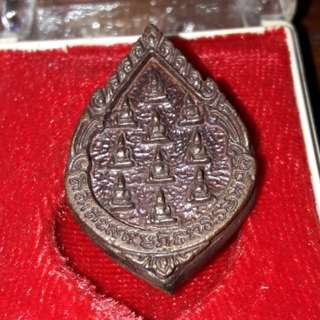 Phra 10 Tat. Back Lersi. BE2548. With Temple box.