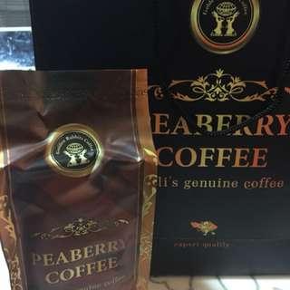 峇里島公豆咖啡