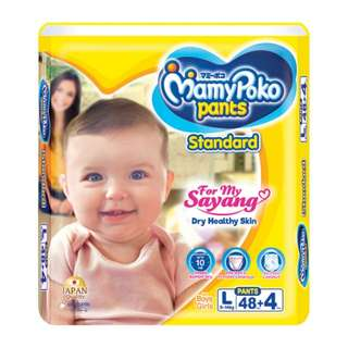 Mamypoko Pants (size L) - take all at good deal