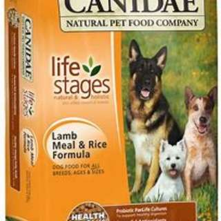 Canidae Lamb Meal and Rice 13.6kg