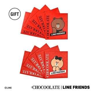 節日限定Line Friends x :Chocoolate 熊大cony限量別版利是封
