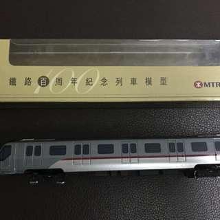 港鐵百週年紀念列車