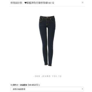 🚚 曾莞婷強力推薦 -3kg魔法顯瘦褲