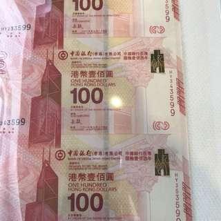 中銀百年華𧩙記念鈔三連張