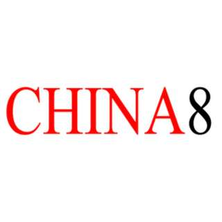 china8.co FOR SALE