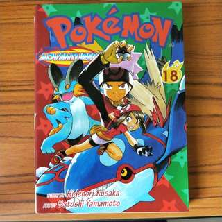 Pokemon adventures