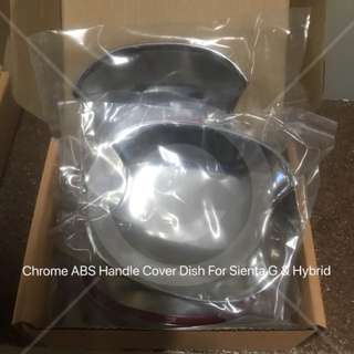 Chrome ABS Handle Cover Dish For Sienta G & Hybrid