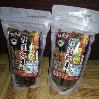 台灣上青桂圓紅棗黑糖塊2包