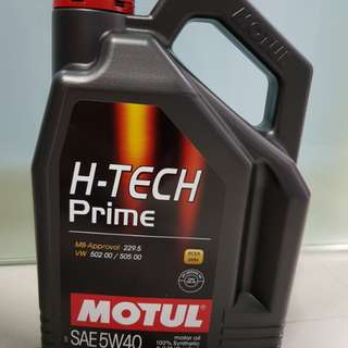 Motul Engine Oil