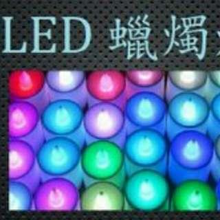🚚 Led蠟燭燈 七彩
