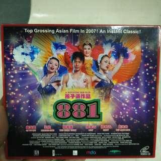 VCD 881新加坡电影
