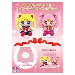 [PO] Super Sailor Moon & Sailor Chibi Moon Nuimas Plush Pair Set