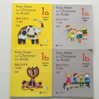 Easy Step to Chinese for Kids level 1 set