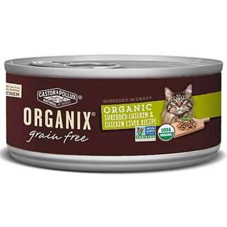 CLEARANCE 19 Cans of 5.5oz: Organix Grain Free Organic Shredded Chicken & Chicken Liver Recipe Cat Food