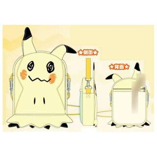 [PO] Pokemon Mimikyu Plush Pochette