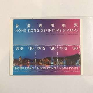 97年 香港通用郵票 $10,$20,$50