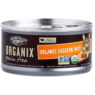CLEARANCE 19 CANS of 5.5oz: Organix Grain Free Organic Chicken Pate Cat Food