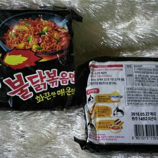 Samyang Fire Black and Cheese Noodles