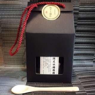 陳皮冰糖燉檸檬禮盒裝