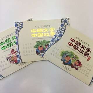 Chinese Character and Story Books Set
