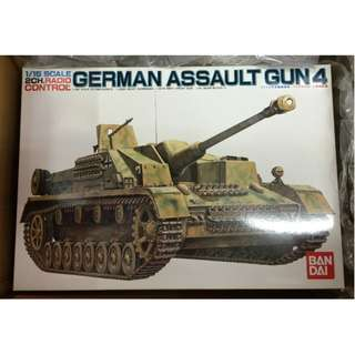 1/15th Radio-Control WW2 German Assault Gun IV Tank (Made in Japan)