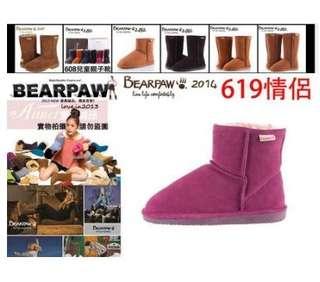 特價靴 正品美國bearpaw熊掌雪地靴619短靴牛皮靴低筒靴特價真皮靴女靴雨靴防水防滑親子靴厚底鞋 運動鞋