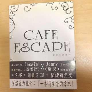 連CD Cafe Escape 圖文繪本 游思行Jessie 樂兒Jenny Abe 課外閱讀 課外讀物 二手書 舊書