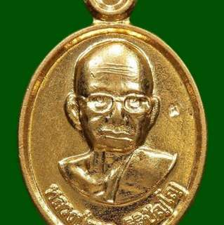 Lp Pard TOP Buriram master powerful amulet