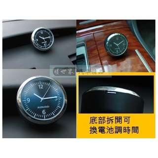 🚚 權世界@汽車用品 簡易型黏貼式電池式指針式電子時鐘 HD-202