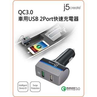 🚚 權世界@汽車用品 j5create 2.4AUSB+QC3.0快速充電 點煙器直插式USB插座擴充器 JUPV20