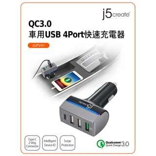 🚚 權世界@汽車用品 j5create 2.4A雙USB+QC3.0+Type-C 點煙器直插式USB插座 JUPV41