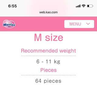 Merries Diaper, M Size, 64 pcs per pack, Made in Japan