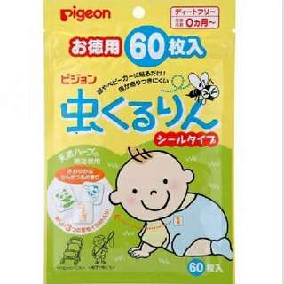 [FROM JAPAN] PIGEON MOSQUITO PATCH mosquitoes repellent sticker 60PCS