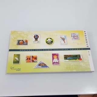 最後一本~香港郵政集郵目錄笫二册