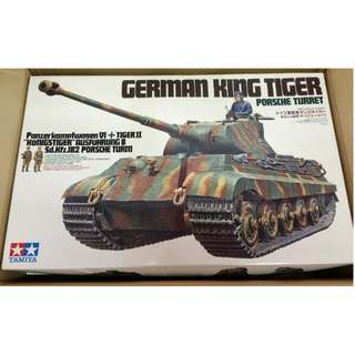 1/16th WW2 German King Tiger (Made in Japan)