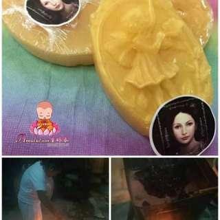 Azusa wet tree magic psychedelic soap