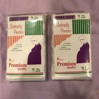 Disposable Panties (2 packs)