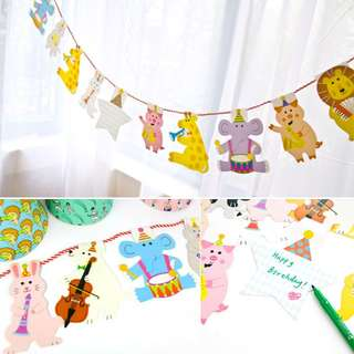 Cute Zoo Animals Happy Birthday Party Bunting / Banner