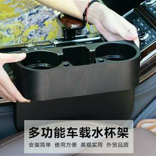 Easy fix car cup holder universal