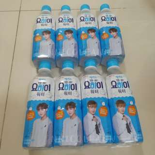 Wanna One Yohi Water
