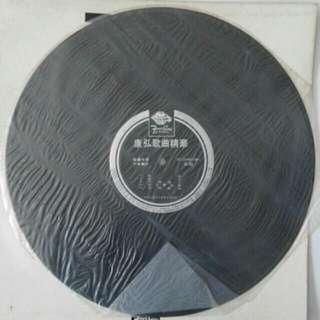 經典黑膠碟