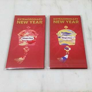 Haagen Daz 2018 Red Packets!