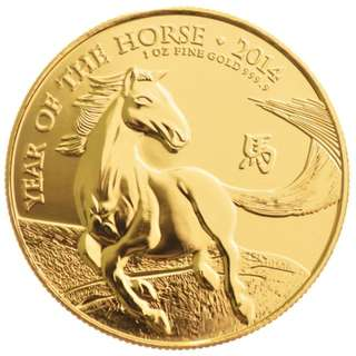 Lunar Year of the Horse UK 2014 One Ounce (31.1g) Gold coin