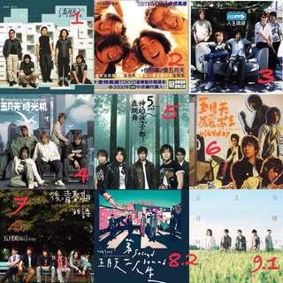[Pre-Order] Mayday Album CD + Concert Album CD