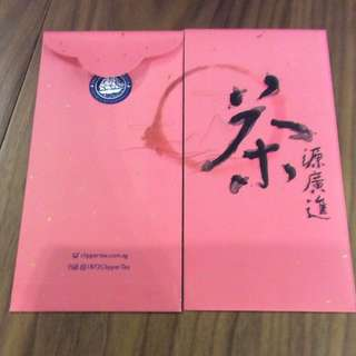 1872 Clipper Tea CNY Red Packet