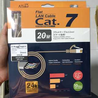 Cat 7 20m Thin LAN cable
