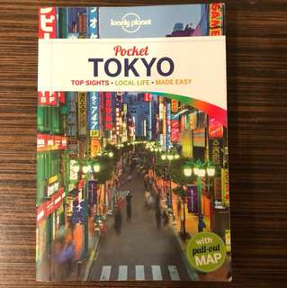 Pocket Tokyo Lonely planet