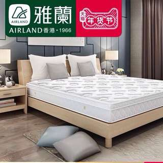 Brand New Chinese classical style Queen size (1500x1900mm)solid wooden Frame and Airland Mattress