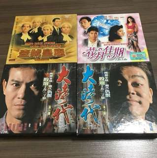 CNY Special - TVB Drama VCD ( All for $20)