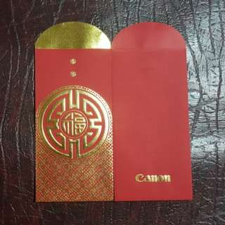 2018 Ang Pow Red Packets from CANON